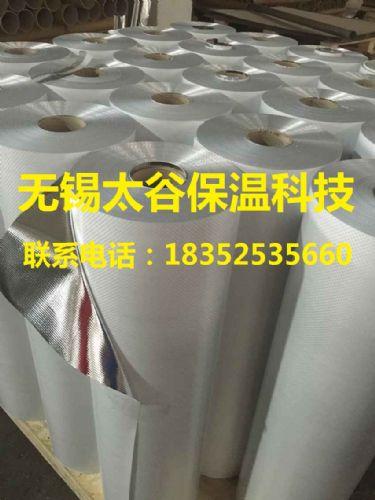 生产家供应销售:铝膜编织布 塑铝编织布