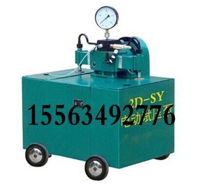 箱式电动试压泵DSY