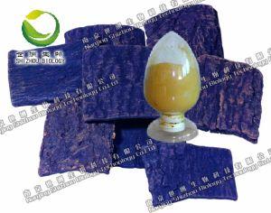 余甘子提取物,浓缩粉 ,QS药食同源,OEM固体饮料代加工