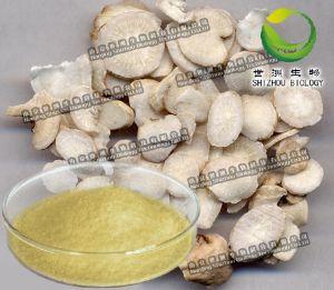 淡竹叶提取物,浓缩粉 ,QS药食同源,OEM固体饮料代加工