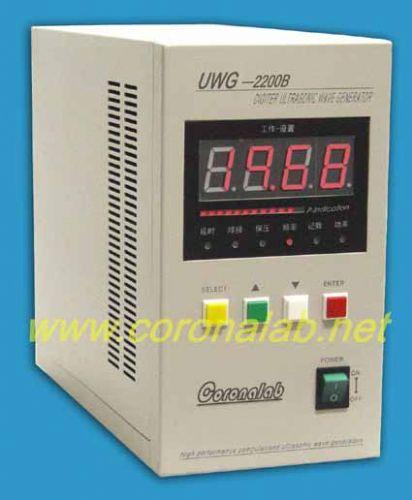UWG-2000S智能超声波防垢除垢电源