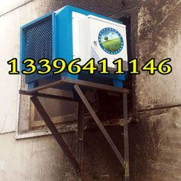 供应郑州食品厂油烟处理器,洛阳油烟分离器,开封环保设备
