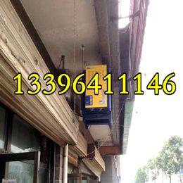 供应漯河厨房油烟处理器 安阳油烟分离器 新乡油烟净化工程