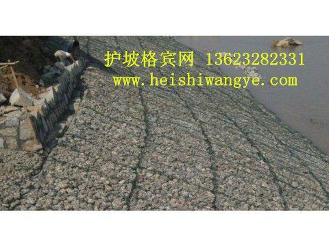 黑龙江石笼网、吉林石笼网、东北防护网