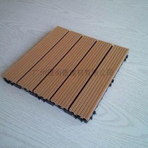 木塑景观地板 阳台庭院地板 diy塑木拼花地板 木塑厂家直销