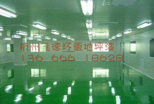 南通车间防静电地板漆-泰州环氧砂浆耐磨地板漆-防静电地板漆工程