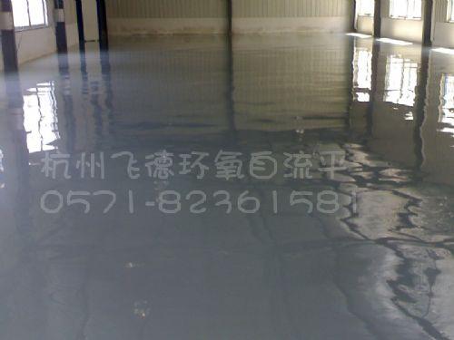 桐庐工业地坪漆-桐乡防静电地板报价-湖州环氧树脂地坪装修
