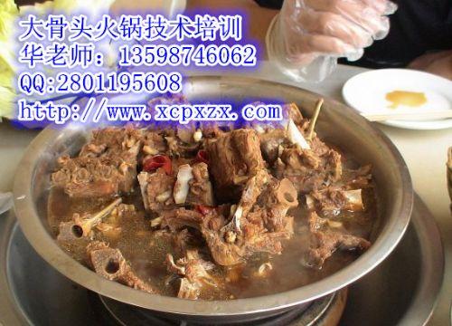 河南专业培训逍遥镇胡辣汤技术