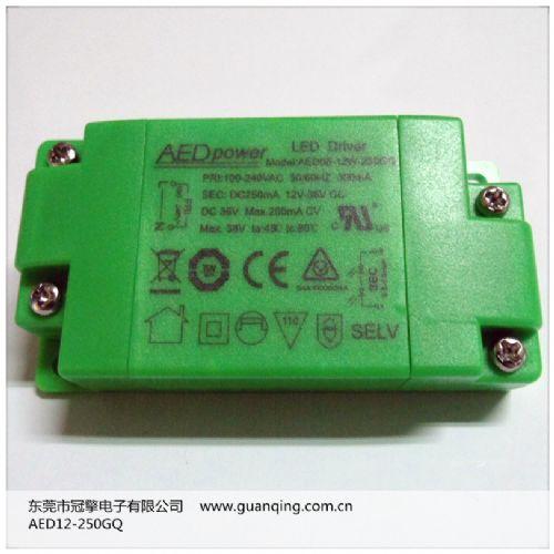 36v 250ma恒压源外置防水led驱动电源