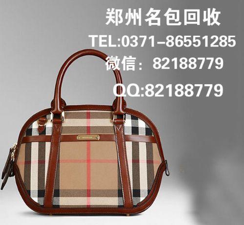 巴宝莉二手包包回收郑州巴宝莉包包回收多少钱