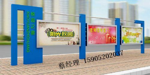 秦皇岛宣传栏广告灯箱候车亭制造厂家