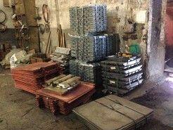 供应价格合理的金属原料