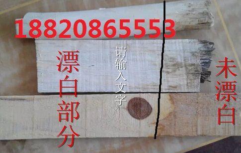 木材漂白剂
