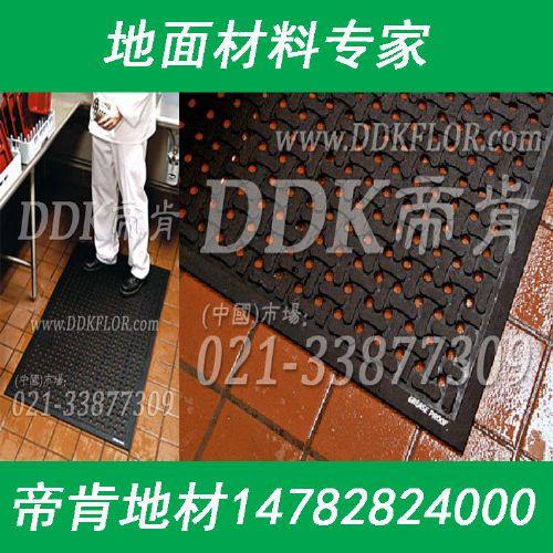 厨房疏水地板,拼接式耐油型防滑垫