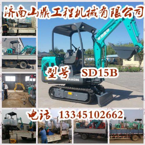 小型履带挖掘机 最小型挖掘机厂家 小型挖掘机价格 小型挖掘机国产