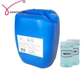 反渗透膜杀菌剂MB781