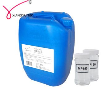 反渗透膜专用絮凝剂MP150