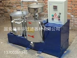 LYJ系列高效滤油车,聚结滤油机