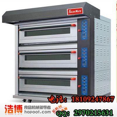 商用大型食品烤箱