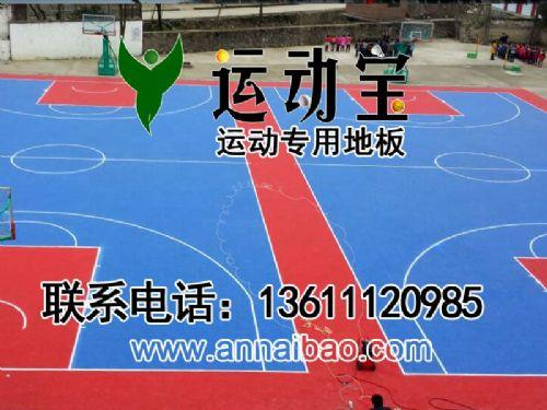 室外运动球场塑胶场地  室外操场专用地胶  室外PVC地胶卷材