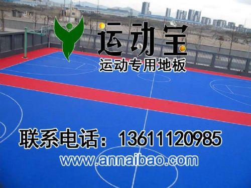 室外羽毛球塑胶场地 室外指定用pvc地板卷材