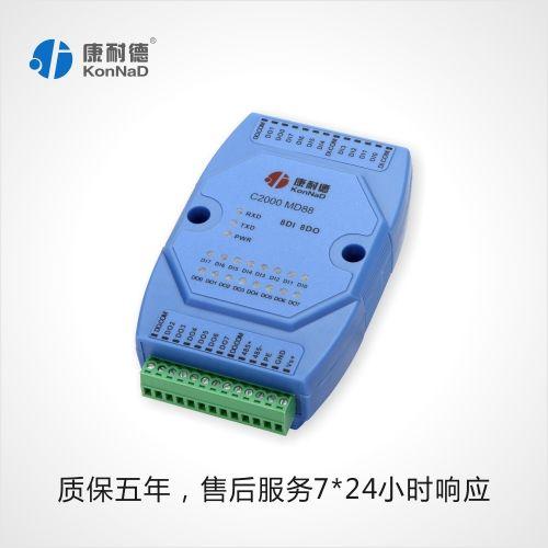 8路输入输出模块,开关量远程控制器