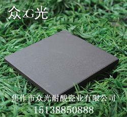 压延微晶板工业微晶料仓专用众光制造