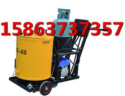 道路维护助手 浩鸿手推燃气式沥青路面灌缝机 小型沥青灌封机