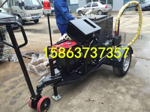 批发价销售100升公路路面灌缝机 柴油沥青路面灌封机