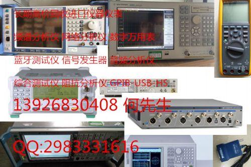 高价回收美国AP APX515 音频分析仪