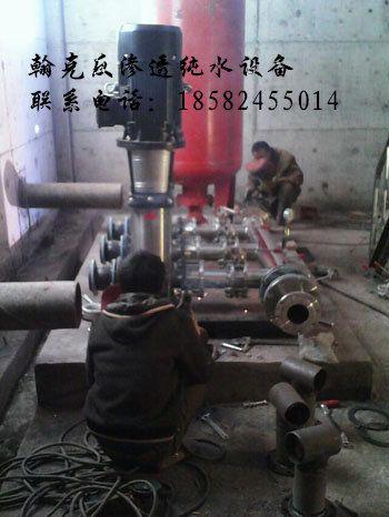 锅炉用软化水设备厂家|四川水处理设备厂家排名|工业净水处理设备