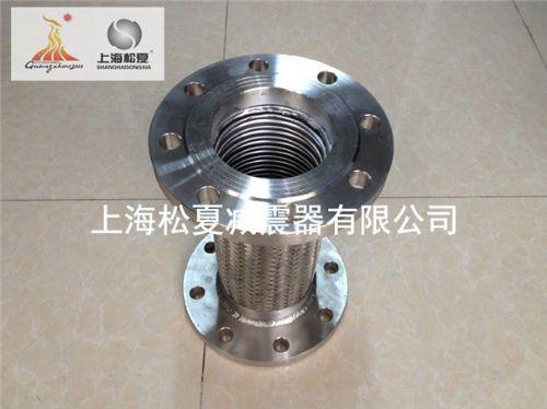 上海不锈钢金属软管厂家DN65 耐高压不锈钢金属软管 耐高压金属