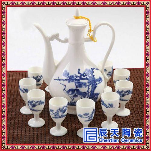 陶瓷小酒具套装花样  家居婚庆用品
