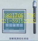 SZ255 PH电极