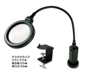供应日本工程师ENGINEER LED灯放大镜SL-22原装进口
