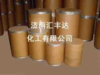 碘|智利碘|医药级碘7553-56-2