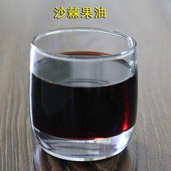 沙棘果油 南京泽朗 专业加工代加工