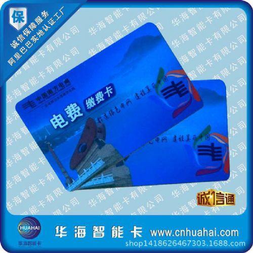 供应原装Ultralight c芯片卡订做智能卡感应卡 钱币卡