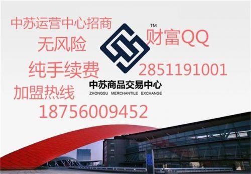 合肥江苏中苏烷烃招商纯手续费平台