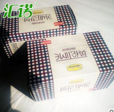 礼品广告纸巾餐巾纸