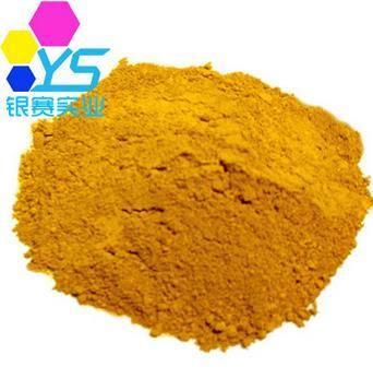 黄金属络合染料色粉