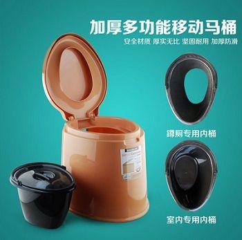 揭阳市榕城区福雅日用塑料制品厂的形象照片