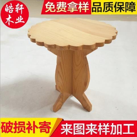 供应新款时尚木制工艺品