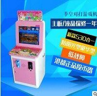 直销 17寸屏幕月光宝盒3游戏机