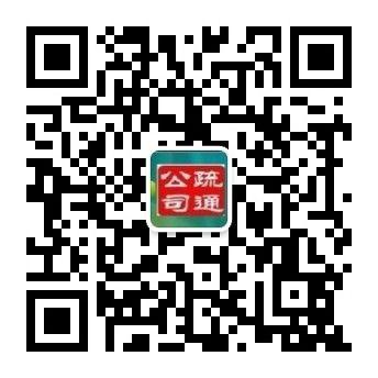惠州市惠城区疏通马桶