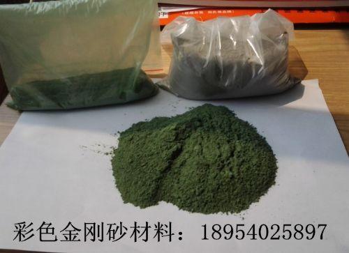 哈尔滨卖金刚砂地面材料的厂家多少钱一吨