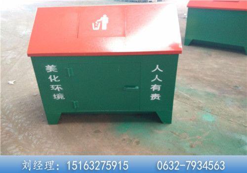 大型垃圾箱的箱体设计
