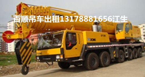供应番禺市桥汽车吊出租专业铸就品质公司