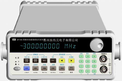 苏州东伟元盛普函数信号发生器