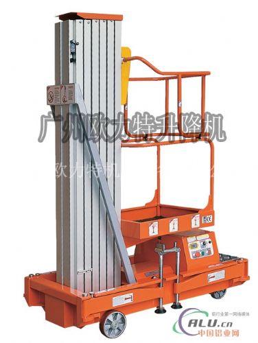 深圳液压升降机 铝合金升降平台造型精美图片